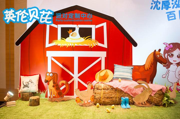 美式农场主题百日宴-宝宝百日布置