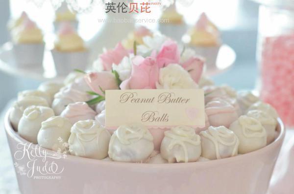 漂亮的粉红色老式主题party