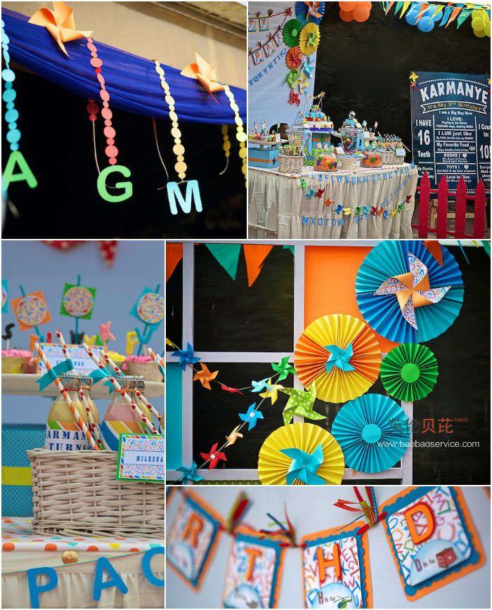 字母和风车主题生日派对