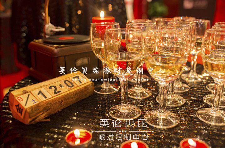 昆山皇冠国际会展酒店30岁生日派对