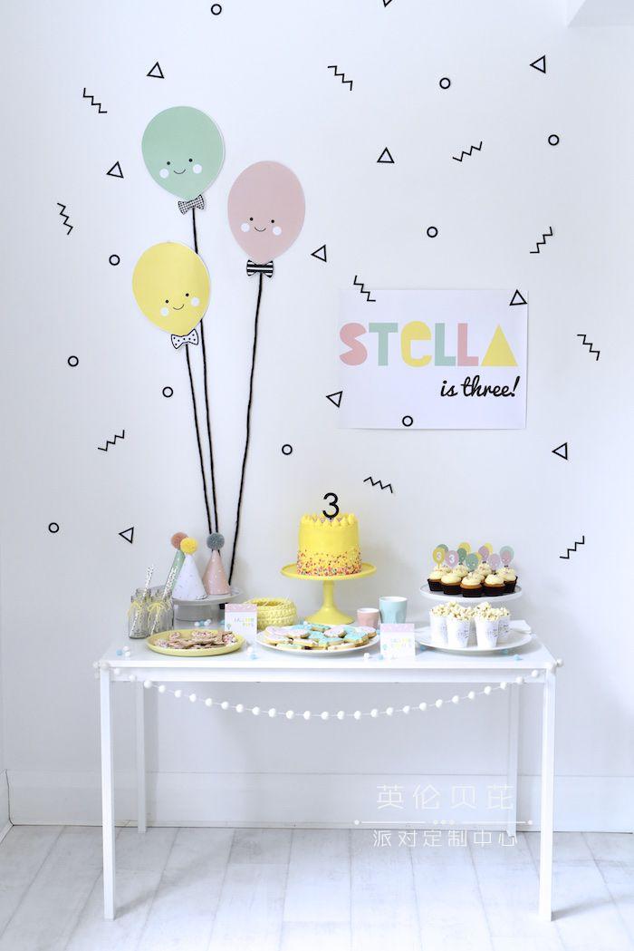 快乐气球主题生日派对