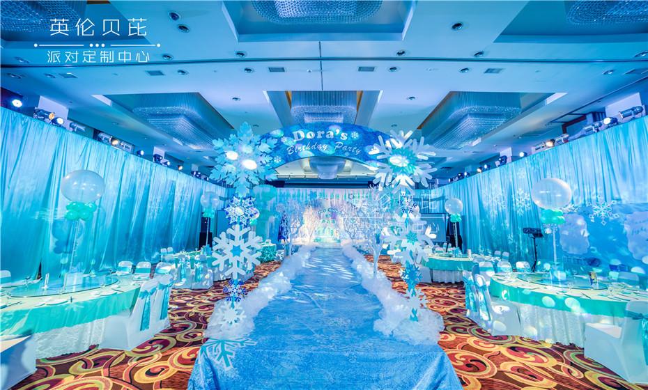 冰雪奇缘 l 常州环球恐龙城维景酒店10岁主题生日派对策划