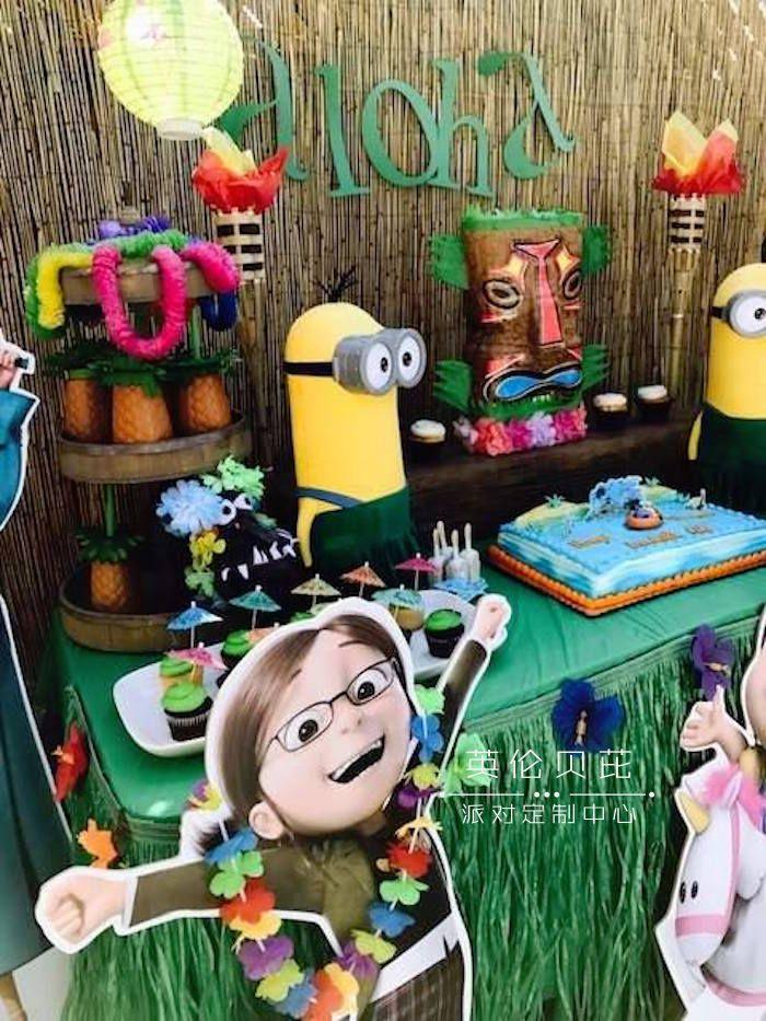 创意主题生日派对