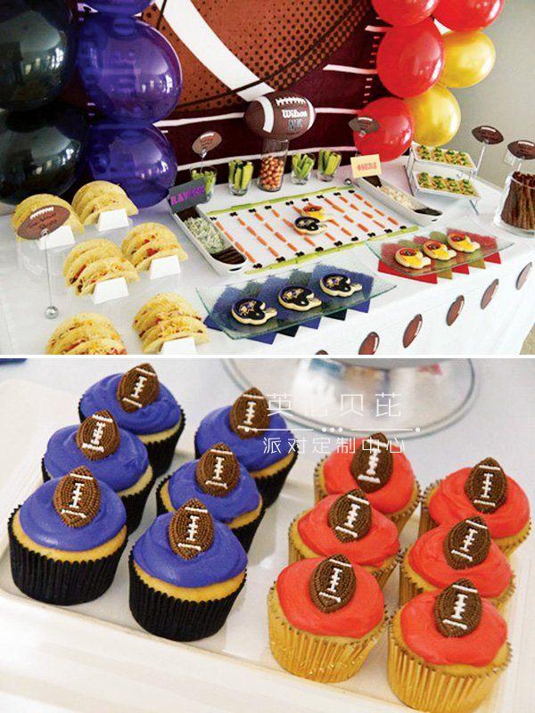 yummy super bowl football party ideas