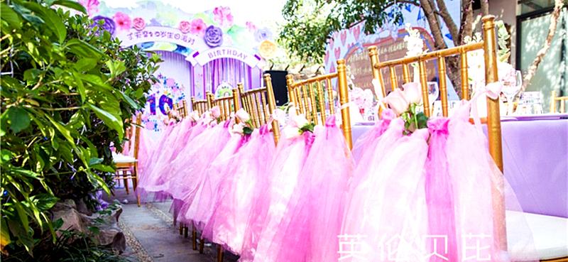紫色梦幻主题生日宴