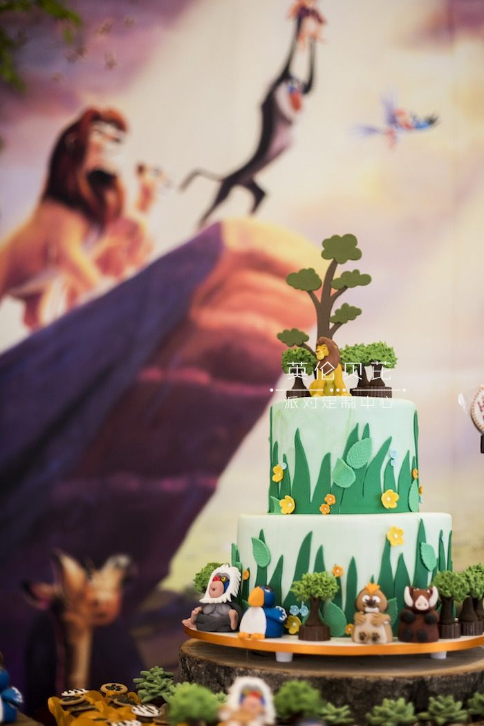 Lion King Cake from a Lion King Birthday Party on Kara