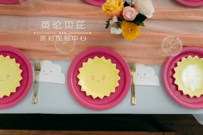 """Sunbeam Table Settings from """"You Are My Sunshine"""" Birthday Party on Kara's Party Ideas"""