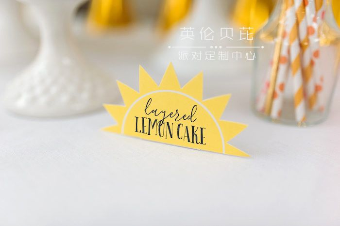 """Sunshine Sweet Label from """"You Are My Sunshine"""" Birthday Party on Kara's Party Ideas"""