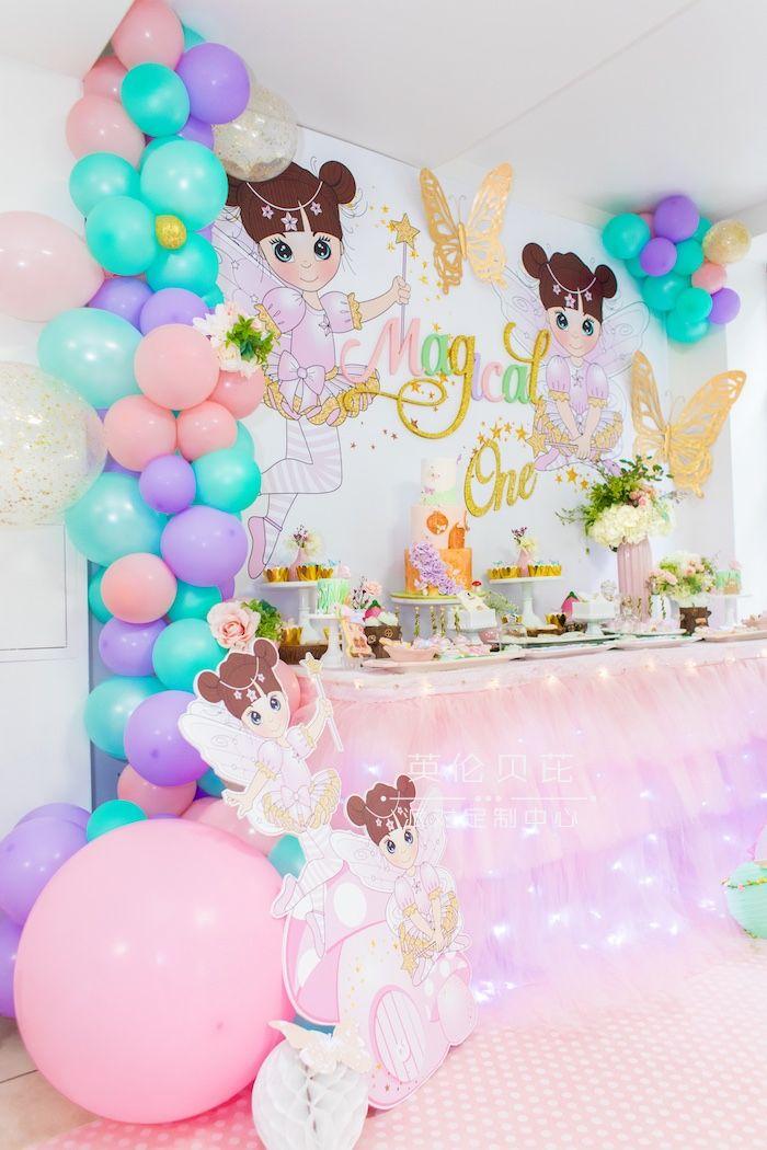 奇幻的生日派对