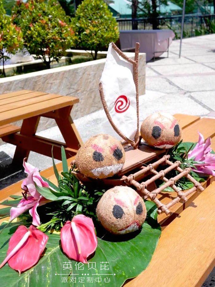 Moana Table Centerpiece from a Moana Birthday Party Luau on Kara
