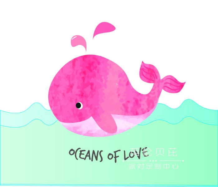 Free baby shower printables pink whale