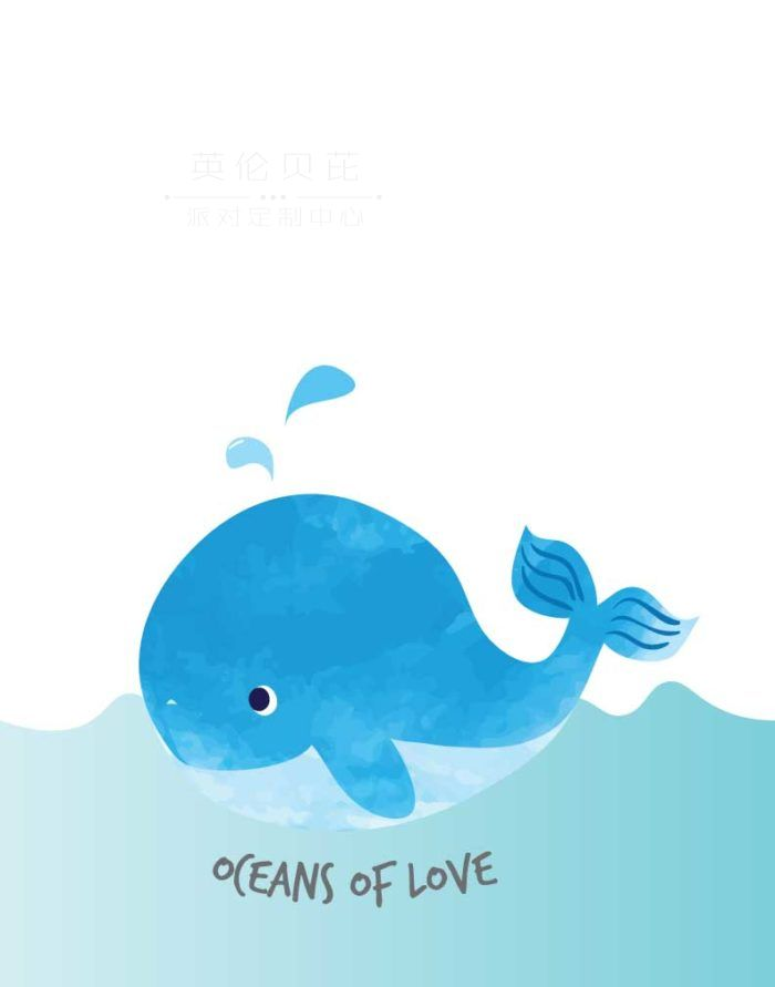 Free baby shower printables blue whale