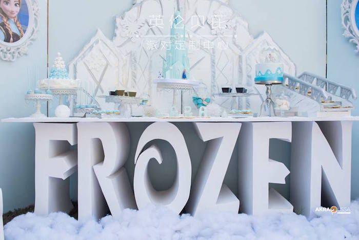 冰雪生日聚会