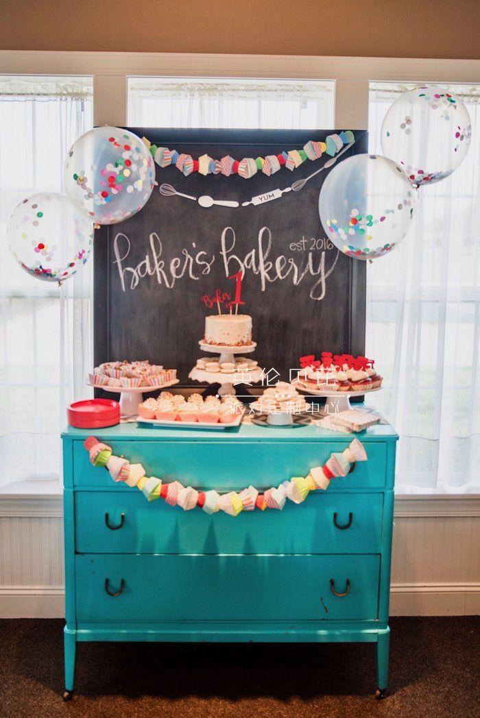 小贝克面包店生日聚会开业啦