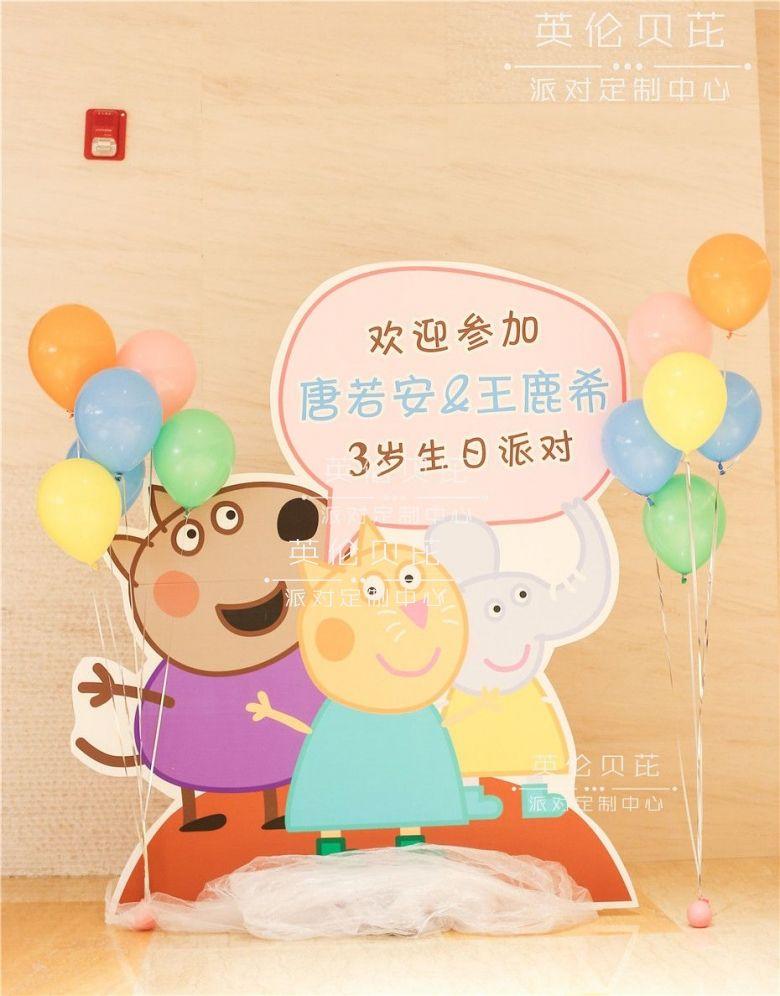 儿童生日派对策划的注意事项