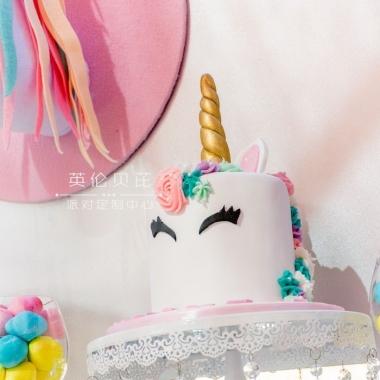 彩虹与独角兽主题生日派对