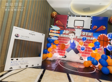 篮球主题生日派对