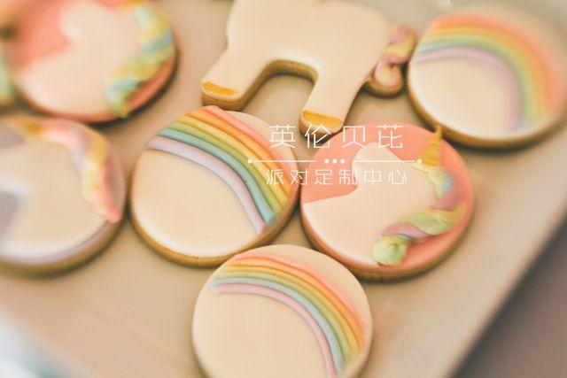 彩虹独角兽生日派对,特别唯美哟