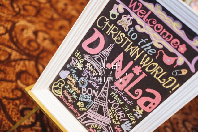 Parisian Inspired Party - 06