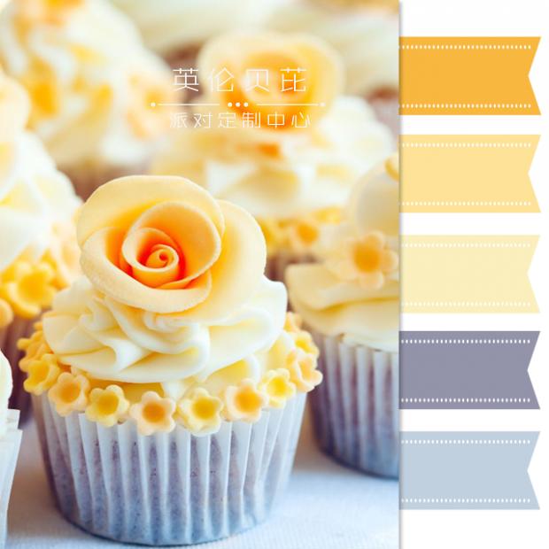 好漂亮的黄色纸杯蛋糕,想品尝吗