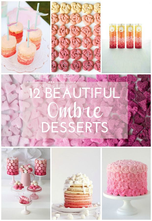 beautiful ombre desserts
