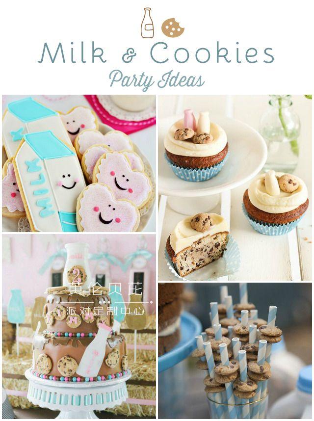 牛奶饼干家庭派对准备