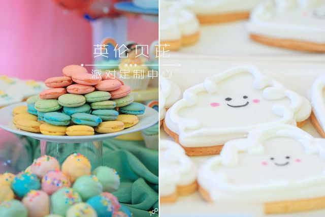 彩虹主题周岁生日宴会