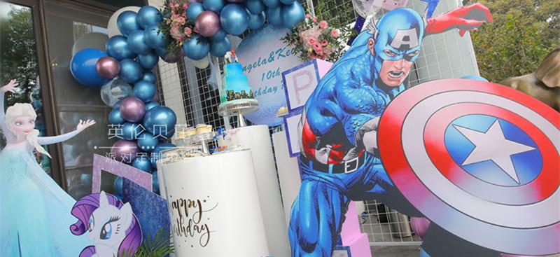 十岁生日派对-宝蓝粉色主题,酷炫与柔美融合的生日派对