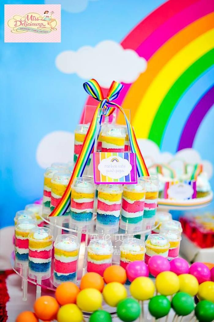 rainbow-12