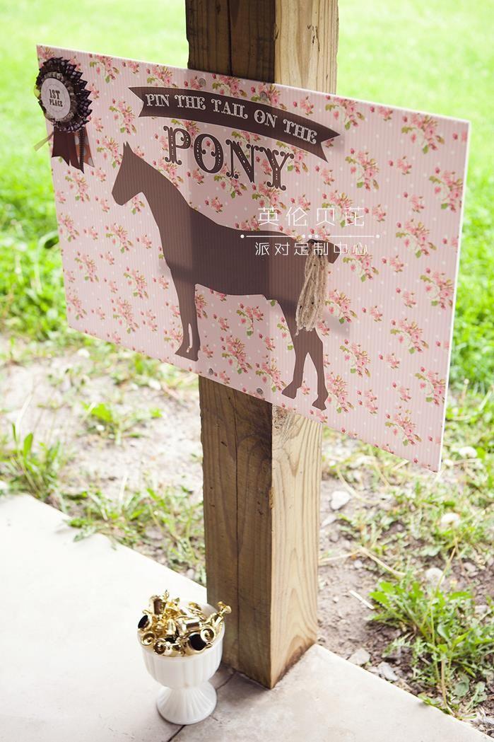 pony-12