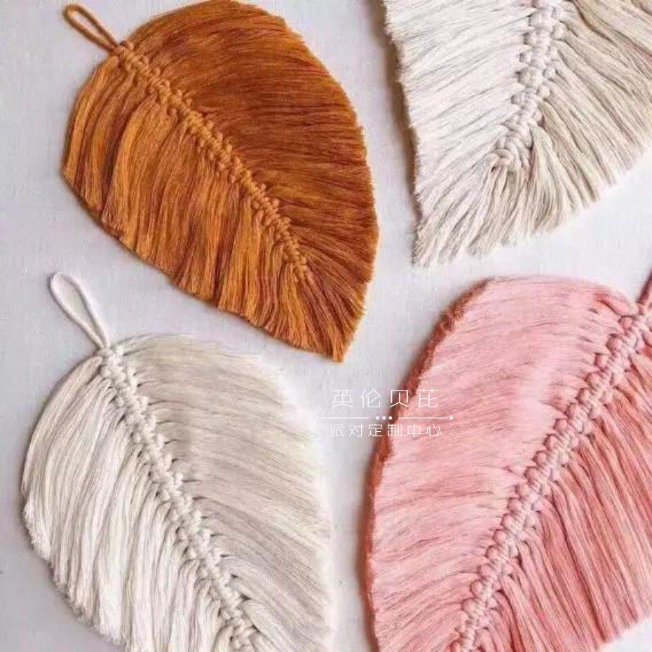 绳子编动物图解教程