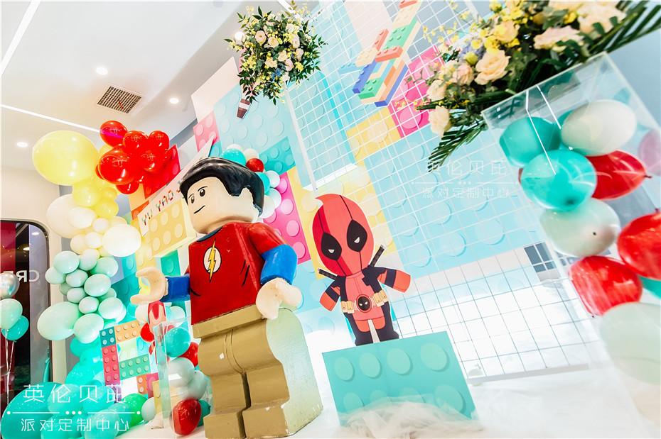 乐高主题生日派对——上海长宁区弘基时尚广场1楼创造力星