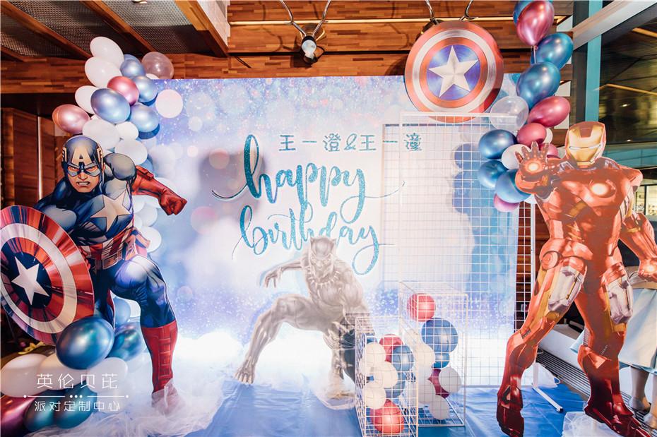 漫威主题生日派对—上海嘉里酒店