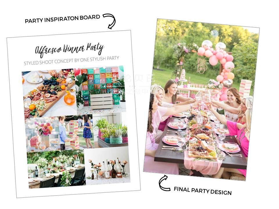 粉色创意派对