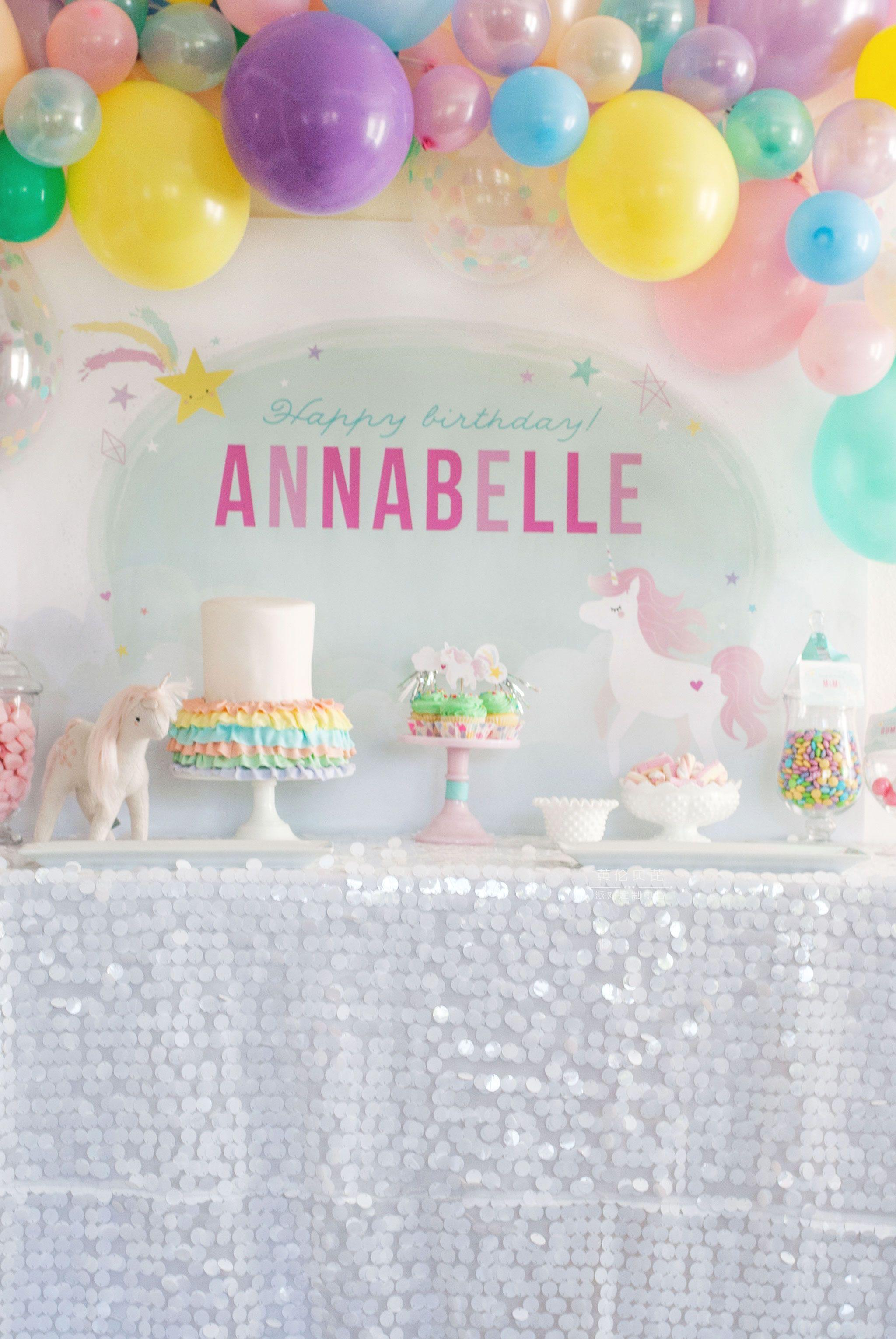 pastel-rainbow-unicorn-balloon-garland