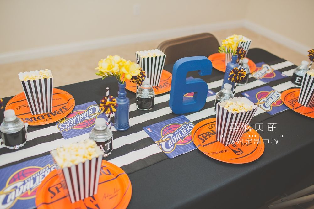 Cleveland-Cavaliers-and-Cake-25