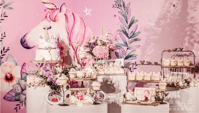 粉紫色独角兽宝宝宴