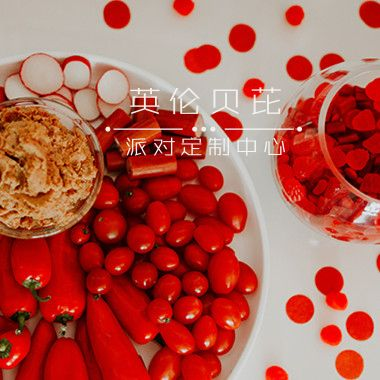 红色主题的三岁生日会