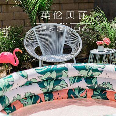 热带复古主题一岁生日派对