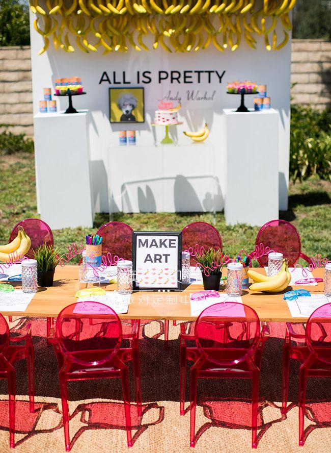 波普艺术色彩丰富的户外生日会策划