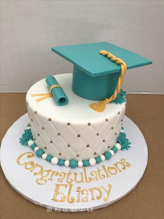 老师生日派对主持词_这一款特别的蒂芙尼毕业典礼蛋糕