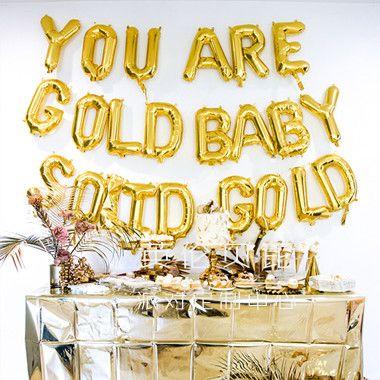 金色的一周岁生日会