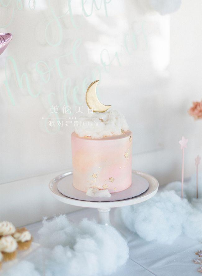 梦的主题生日party、睡衣party