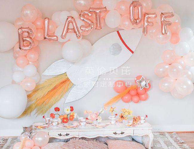 DIY火箭主题生日party