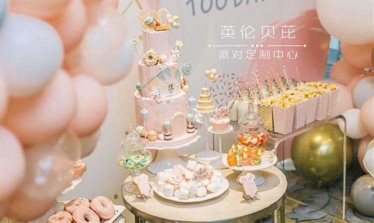 独角兽主题生日蛋糕图片