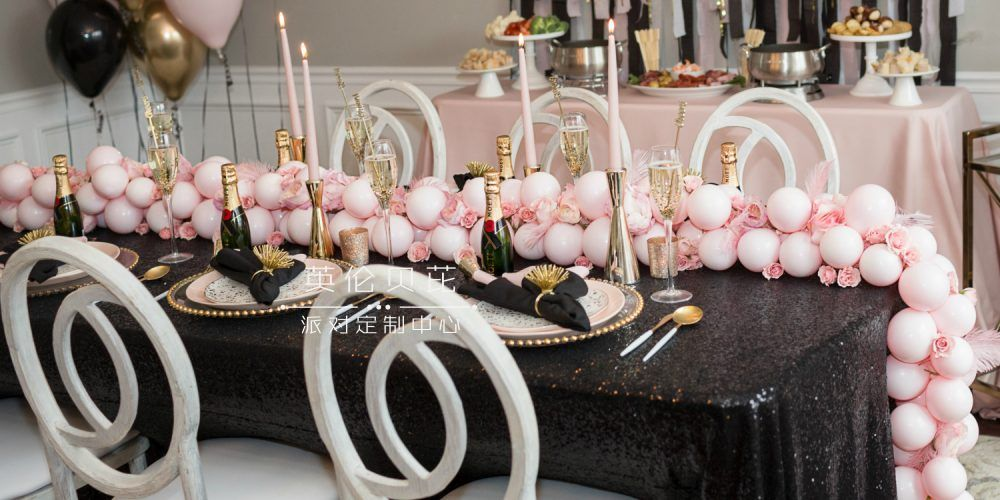 One-Stylish-Party-New-Years-Eve-3-1-1000x500