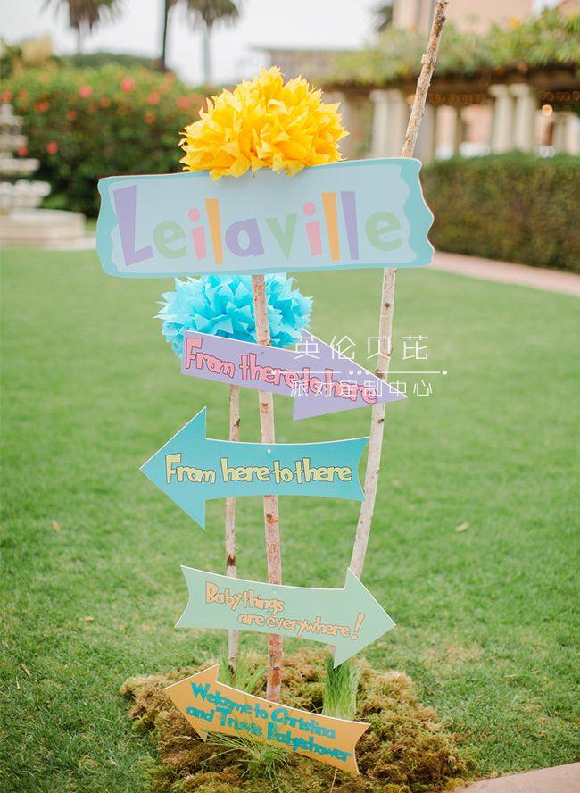 鲜花与热气球主题宝宝party
