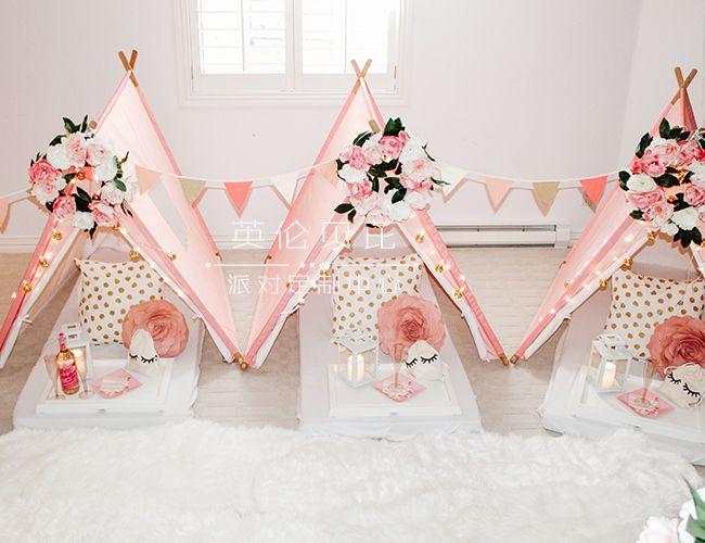 粉色帐篷主题生日party