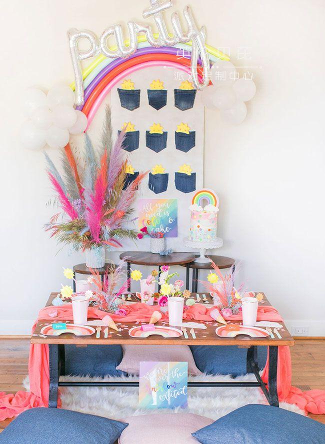 阳光欢乐主题生日party