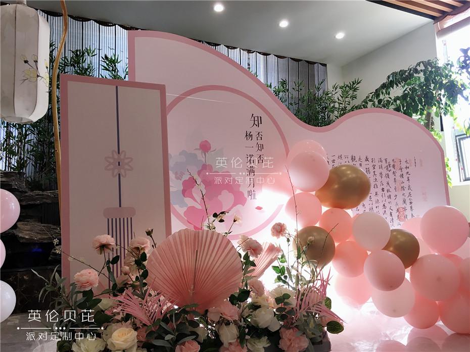 新中式风格满月酒宴